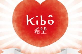 kibo-logo-badge-500x5001