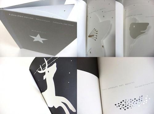 star-500x3711