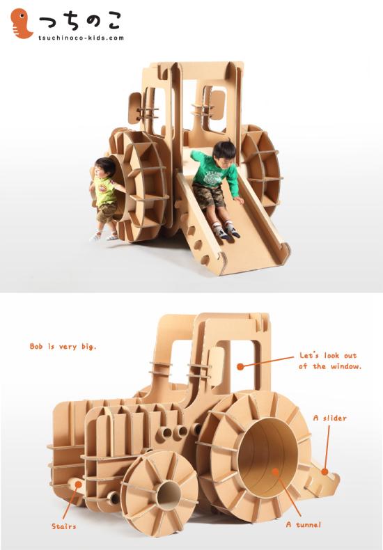 jeux et jouets en carton