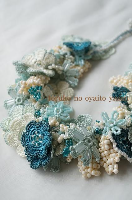 Toruko no Oyaito Yasan