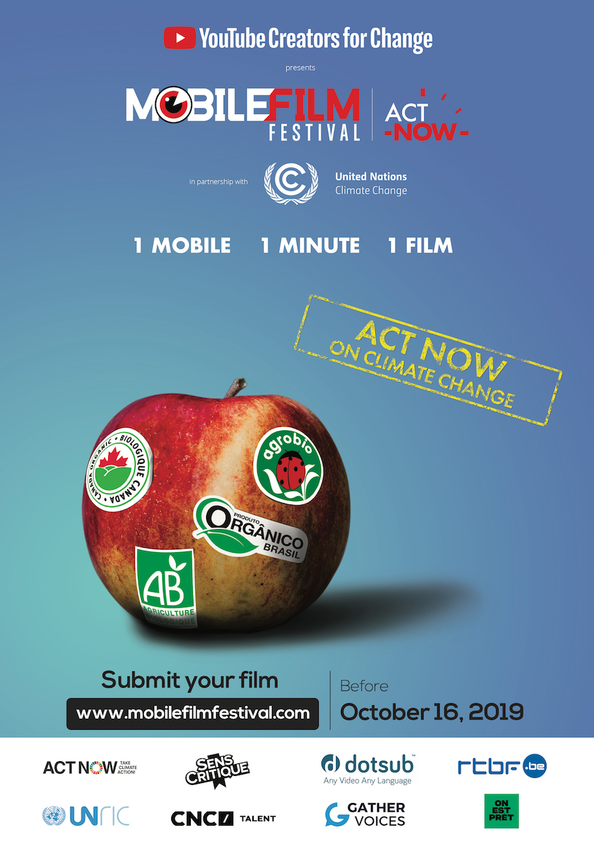 1 mobile, 1 minute, 1 film : Act Now on climate change [Mobile Film Festival]